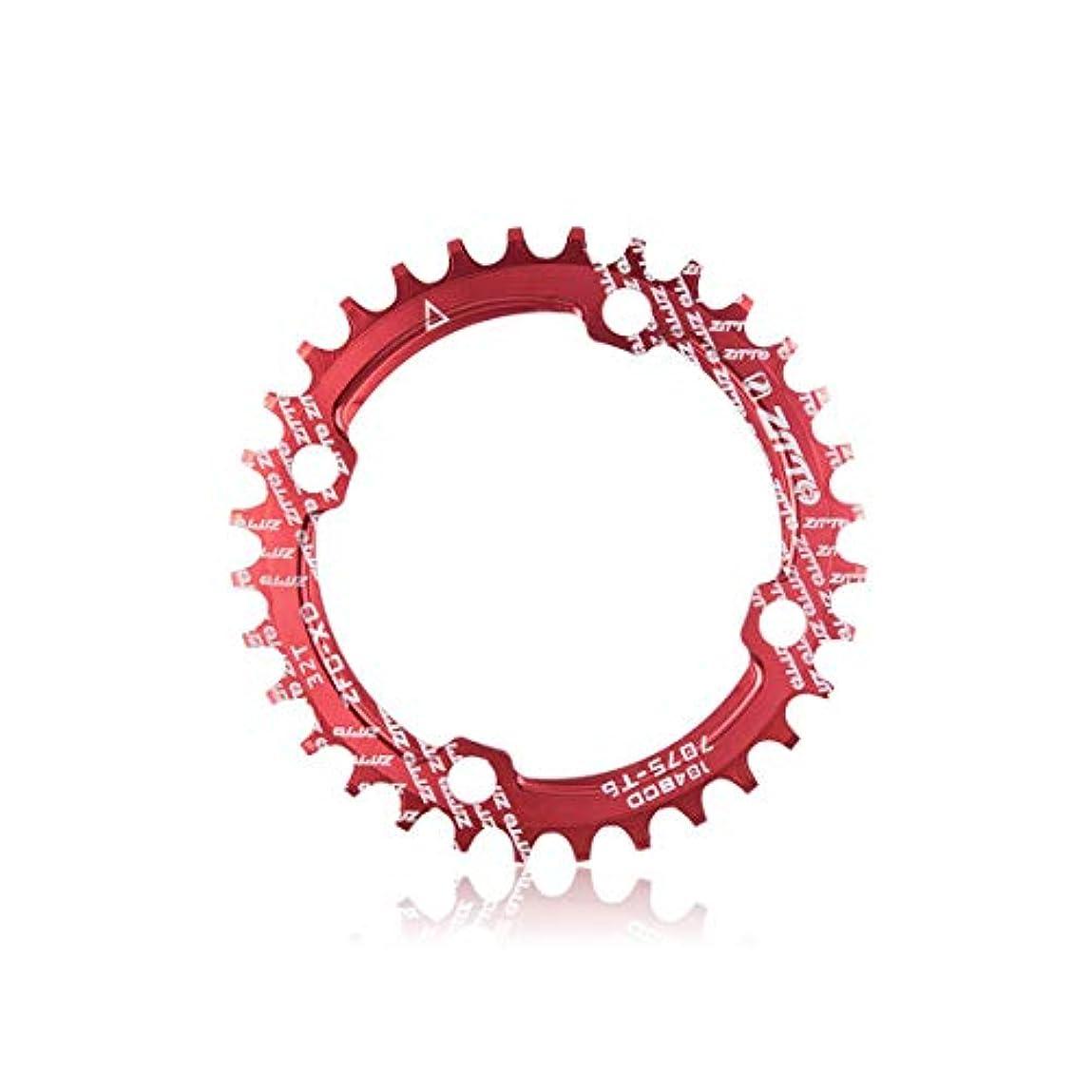意味のあるセージ壮大【良い商品】バイクシングルスピードシステム狭い広いチェーンリング104 BCD ROUND 32T 34T 36T