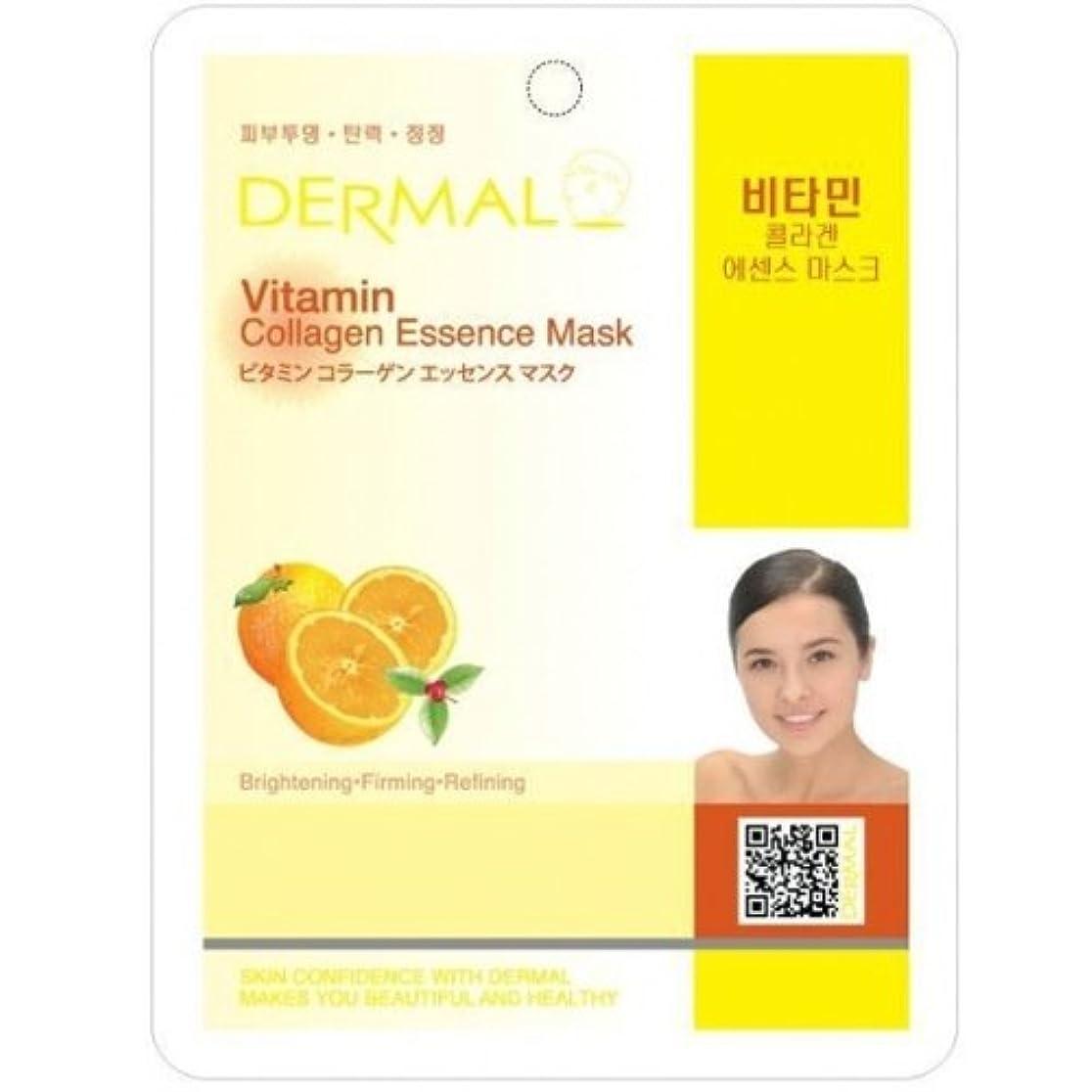 眩惑するおめでとう説明【DERMAL】ダーマル シートマスク ビタミン 10枚セット/保湿/フェイスマスク/フェイスパック/マスクパック/韓国コスメ [メール便]