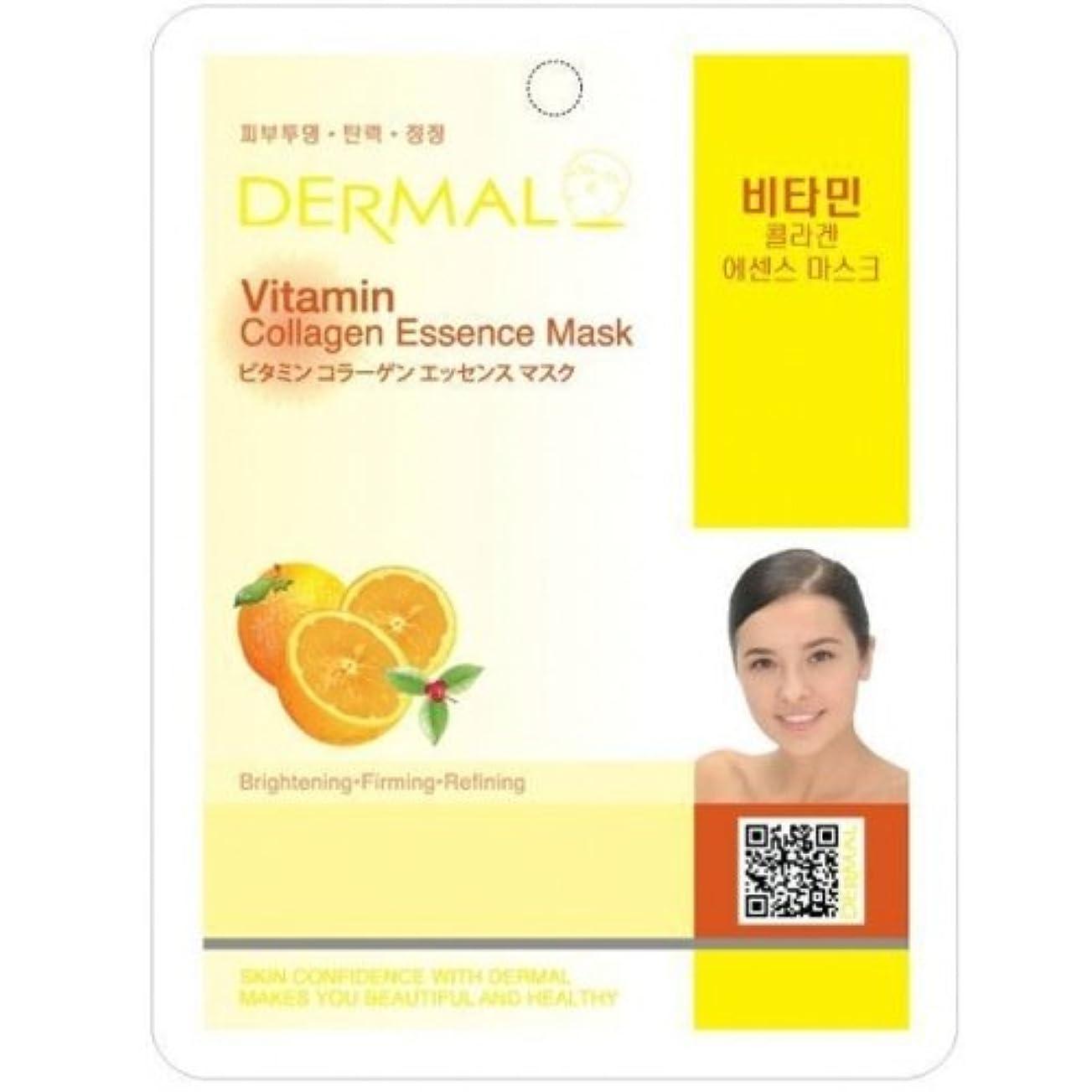 【DERMAL】ダーマル シートマスク ビタミン 10枚セット/保湿/フェイスマスク/フェイスパック/マスクパック/韓国コスメ [メール便]