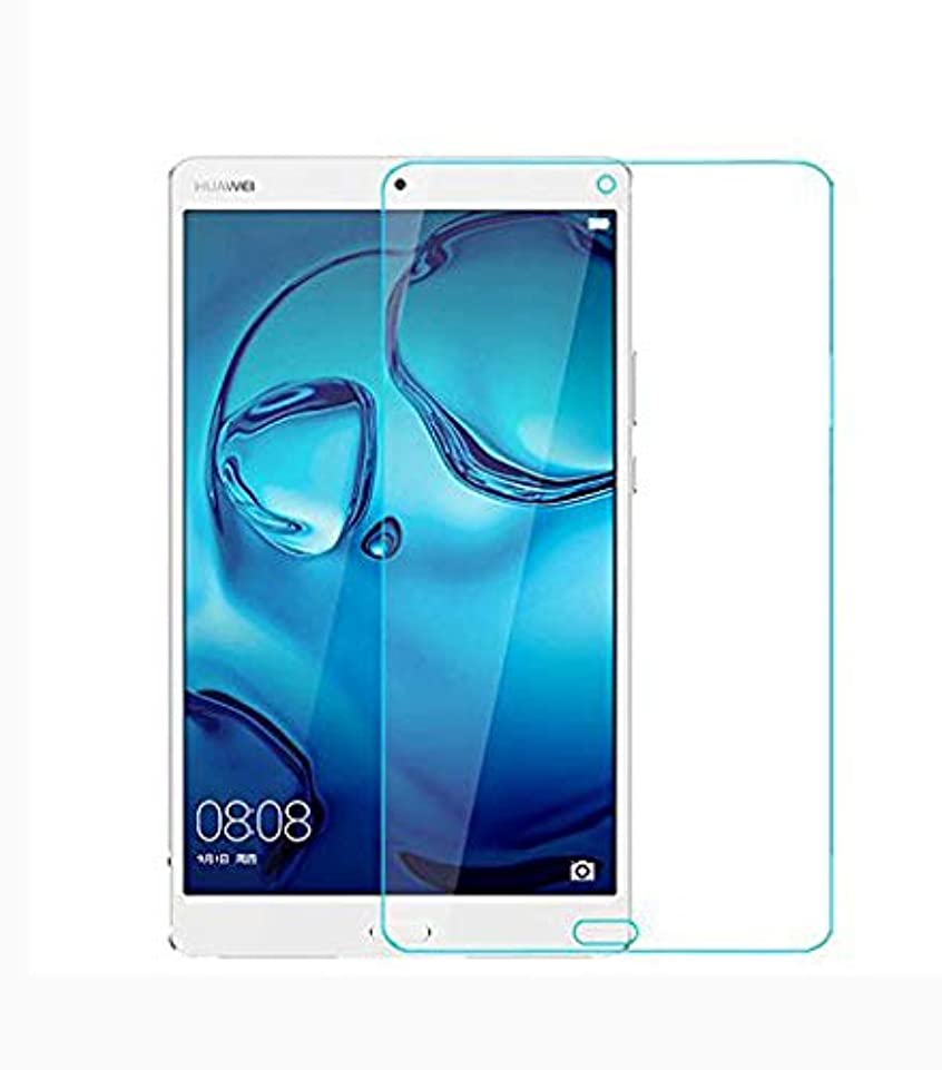 剥ぎ取る地中海むさぼり食うMediaPad M3 8.4 フィルム,Y-BEST 液晶保護 高透明 高感度 0.2mm極薄 Huawei MediaPad M3 8.4 強化ガラスフィルム 日本製旭硝子 硬度9H