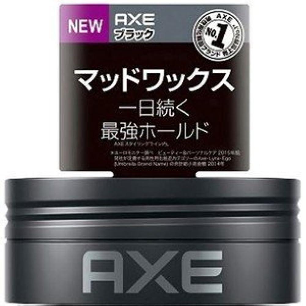 脱獄黒板ラケット(2016年春の新商品)(ユニリーバ)AXE(アックス) ブラック デフィニティブホールド マッドワックス 65g