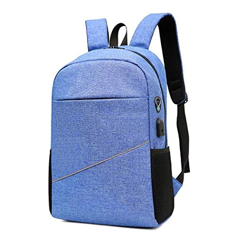 スーツケース考古学的なハックLCPTJ バックパックの男性と女性のバックパックバッグコンピュータバッグ屋外旅行多機能大容量バックパックUSB充電ポート軽量スリムラップトップバッグ