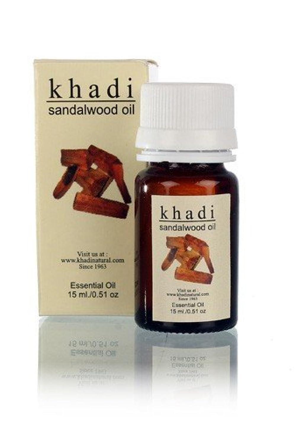 代わって保安リングレットKhadi Sandalwood - Pure Essential Oil - 15 ml