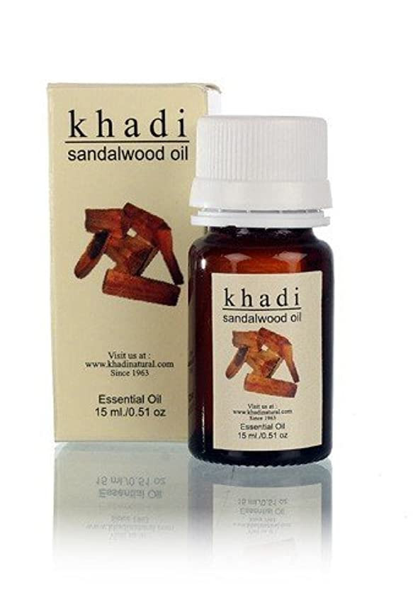 カセット追加する真珠のようなKhadi Sandalwood - Pure Essential Oil - 15 ml