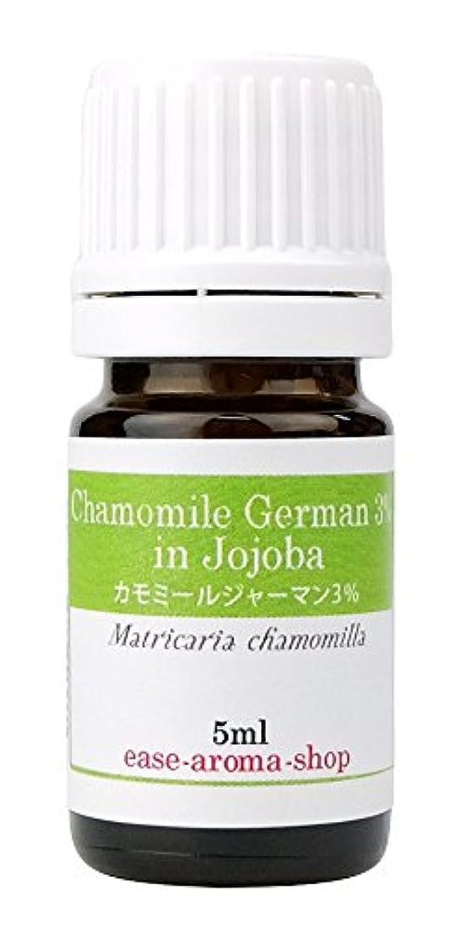 ドロープラスチック甲虫ease アロマオイル エッセンシャルオイル 3%希釈 カモミールジャーマン 3% 5ml AEAJ認定精油