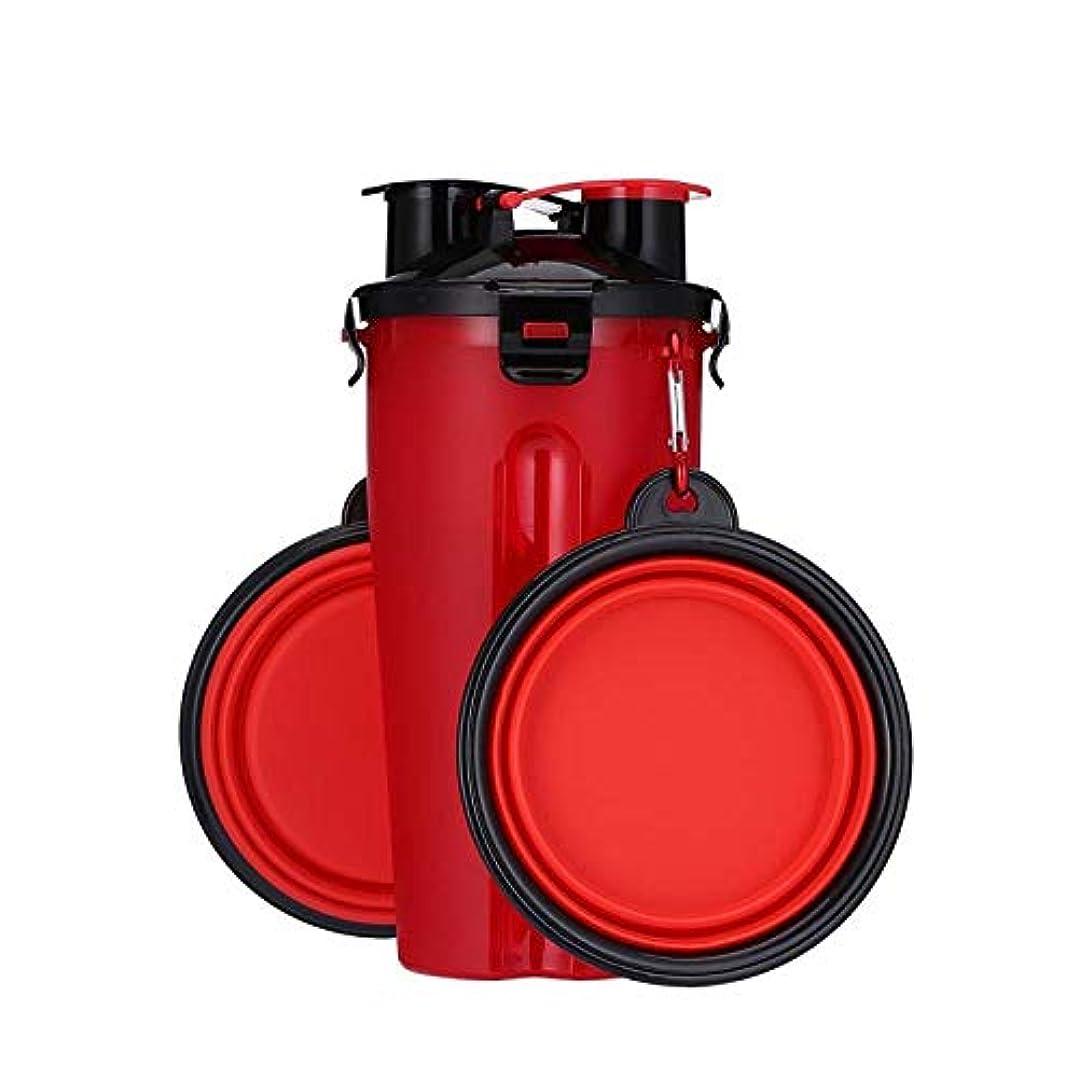 副大きさこんにちは2つの水カップをペットポータブルウォーターボトルポット折りたたみ式ドッグフードボウル屋外付属カップ@赤シングルカップ+ダブルボウル_独立したOPPパッケージ