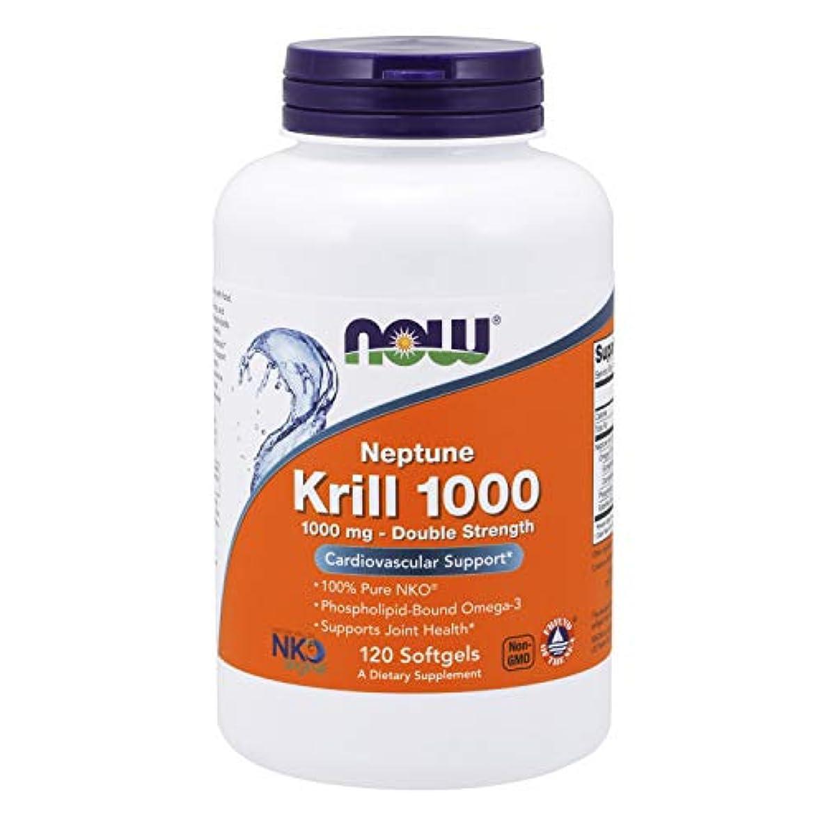キノコ精査実験をするNow Foods, ネプチューンクリル 1000、1000 mg、ソフトジェル120粒 [海外直送品]