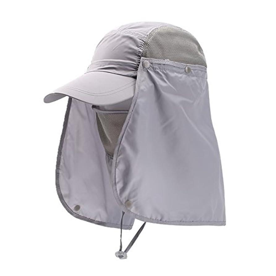 中央貯水池ジャングルQCHOMEE 360° 日焼け防止帽子 カバー フェイス クライミング キャップ 取り外し可能 アウトドア 釣り用帽子