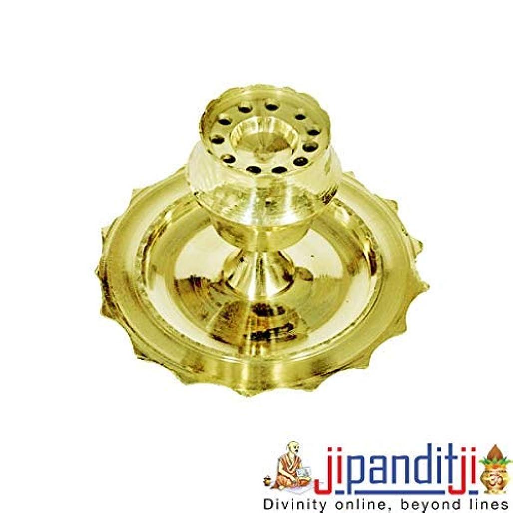 バランスのとれた逆さまに蓋JiPanditJi Brass Agarbatti Stand Incense Holder with Detachable Base (Golden)