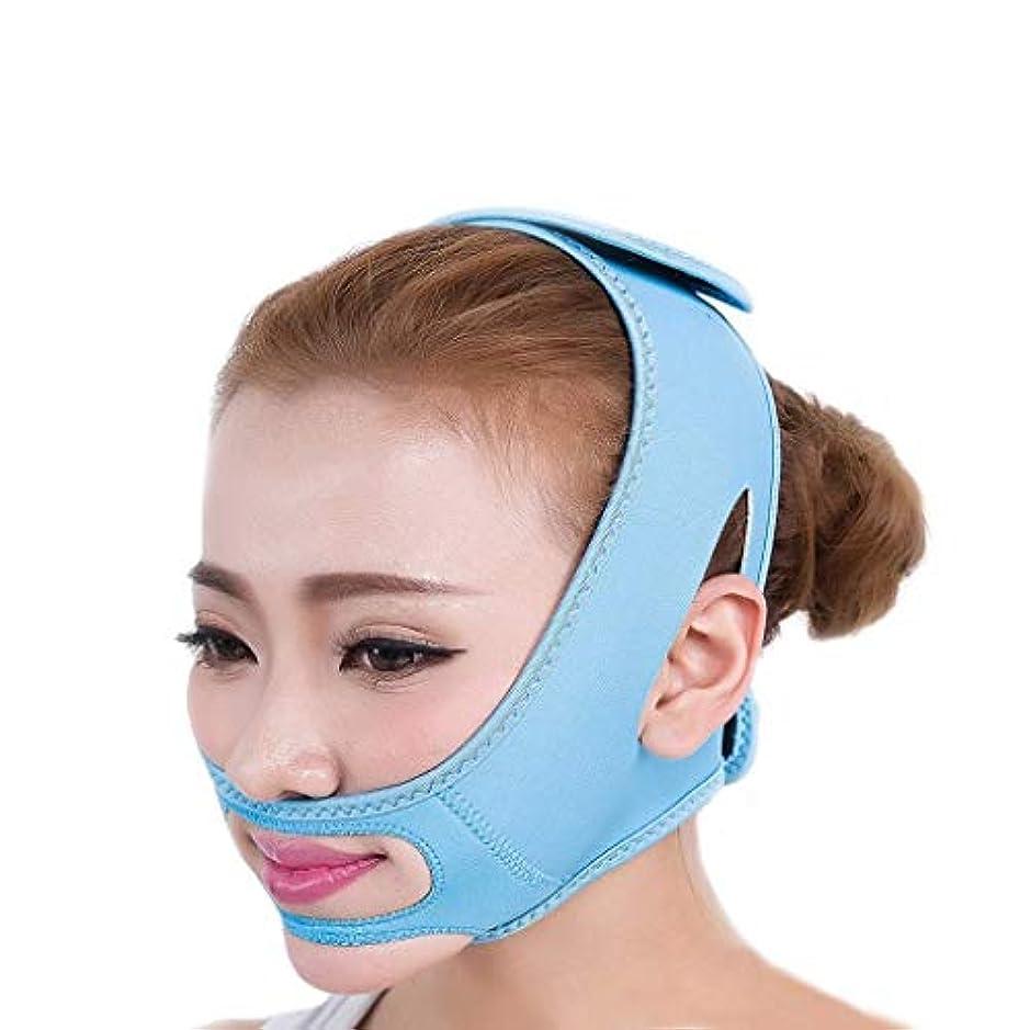 発動機風邪をひくフィットフェイスリフトテープ&バンド、フェイススリミングマスク、ダブルチン、ダブルチンリデューサー、シワ防止マスク、リフティングシェイプ(フリーサイズ)(カラー:ピンク),青