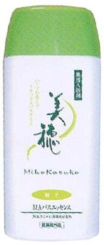 提供された熱平野薬用入浴剤 美穂MAバスエッセンス 柚子 550g [医薬部外品]