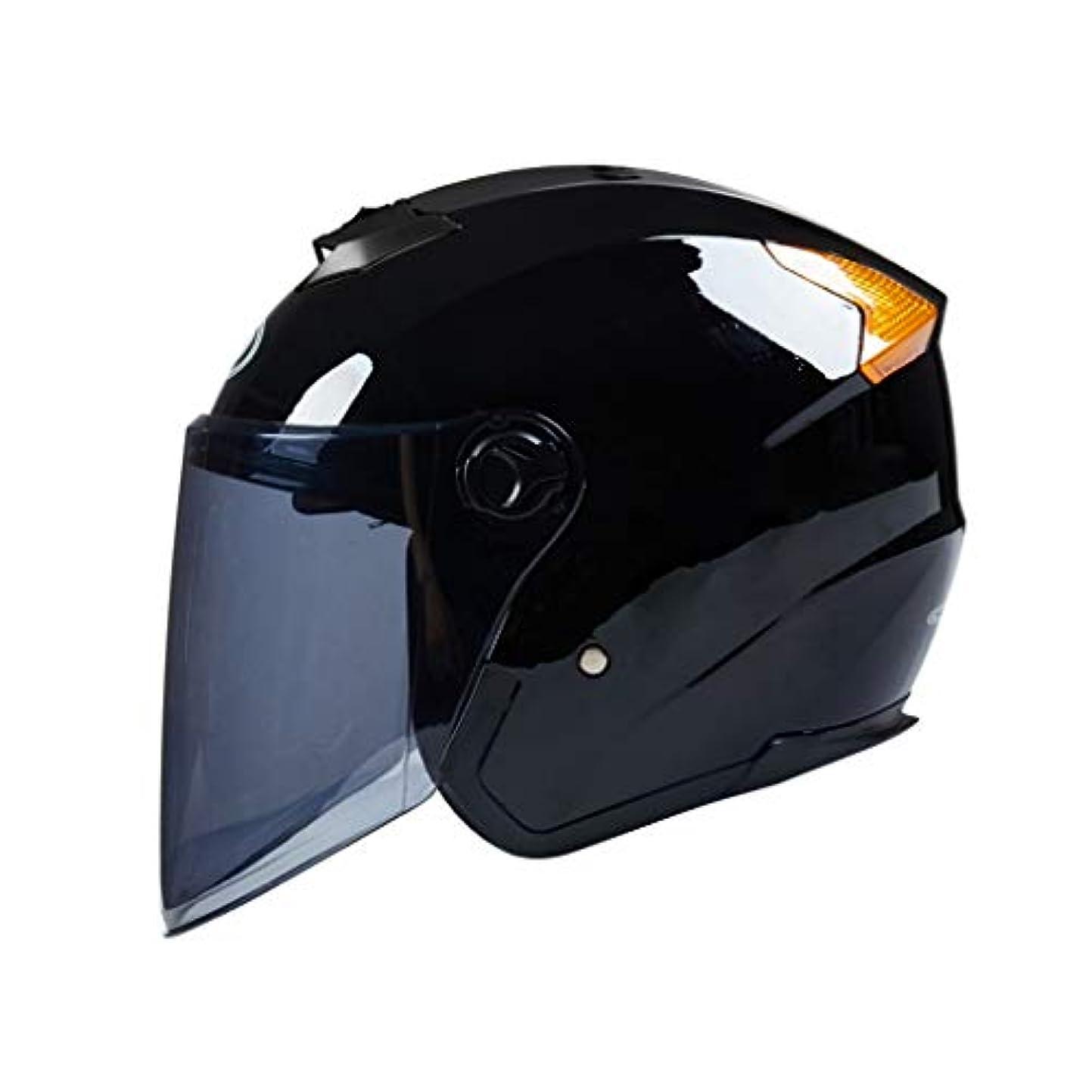 描く家畜ゴミ電動オートバイヘルメット男性と女性のバッテリー車の保護ヘルメット四季ポータブルヘルメット保温防曇安全帽,Black