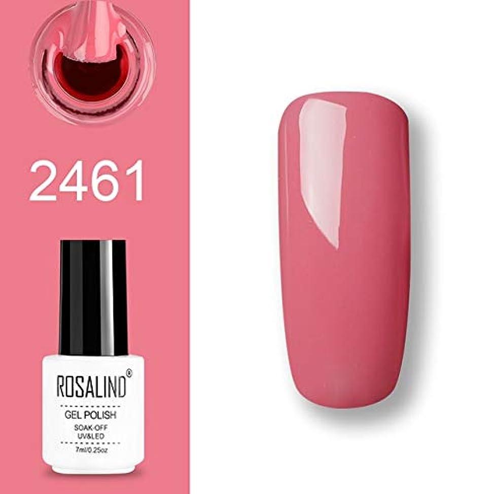 形虚栄心怠ファッションアイテム ROSALINDジェルポリッシュセットUVセミパーマネントプライマートップコートポリジェルニスネイルアートマニキュアジェル、ピンク、容量:7ml 2461。 環境に優しいマニキュア