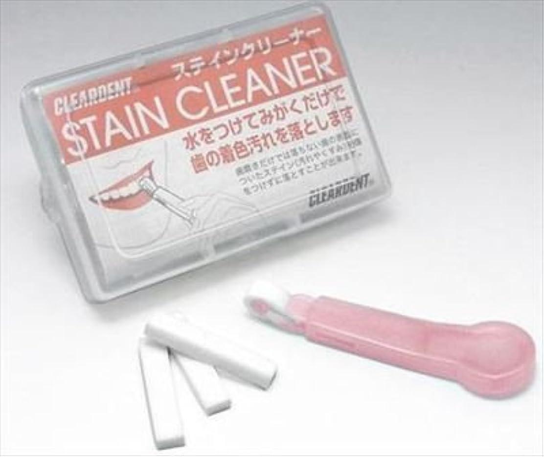 マラウイ形状伝えるステインクリーナー付け替え式 本体ピンク スペア10個 × 50個セット