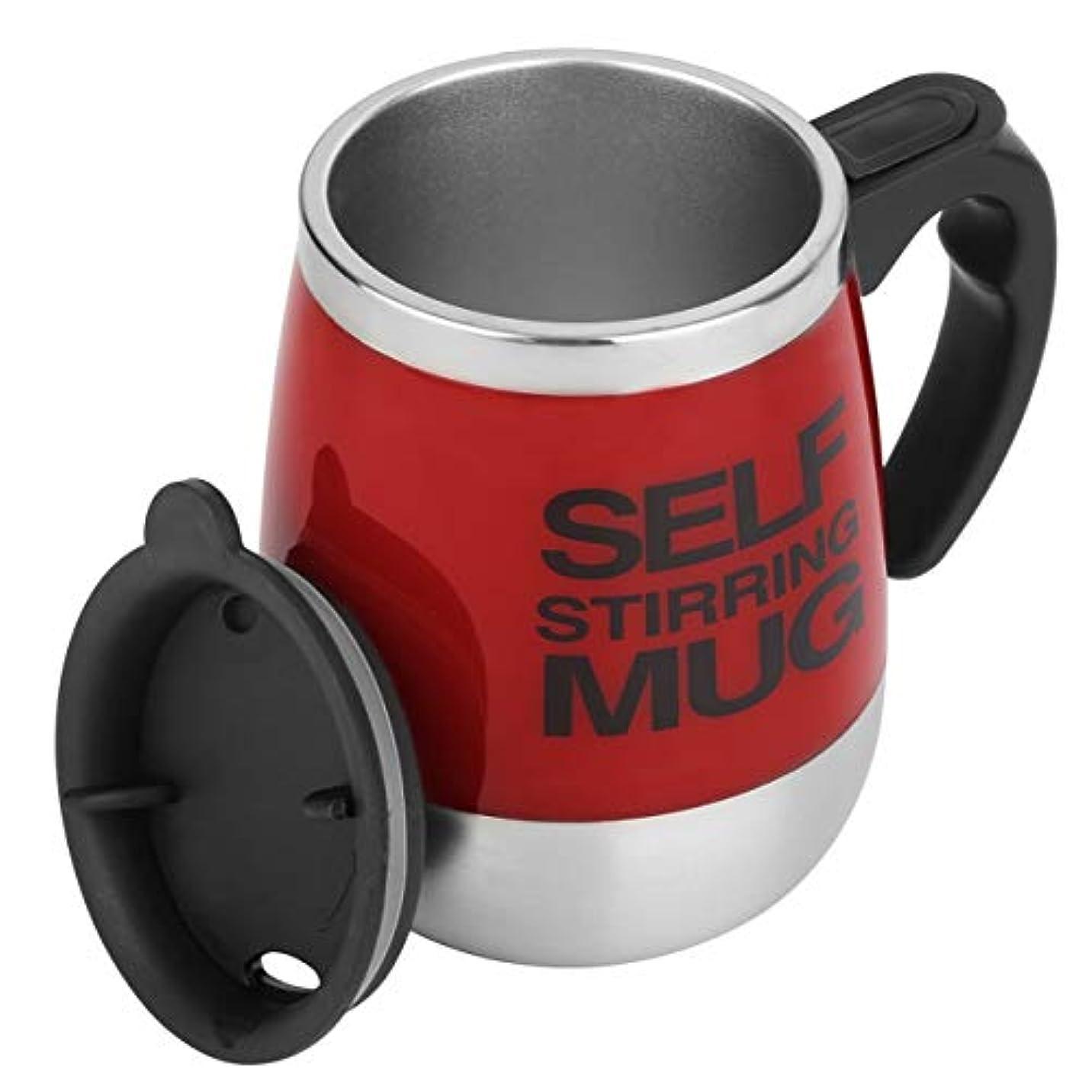 Saikogoods 450ミリリットル ステンレス鋼 自己攪拌マグカップ 自動ミキシング ティーコーヒーカップ 自動 電気コーヒーカップを飲みます 赤