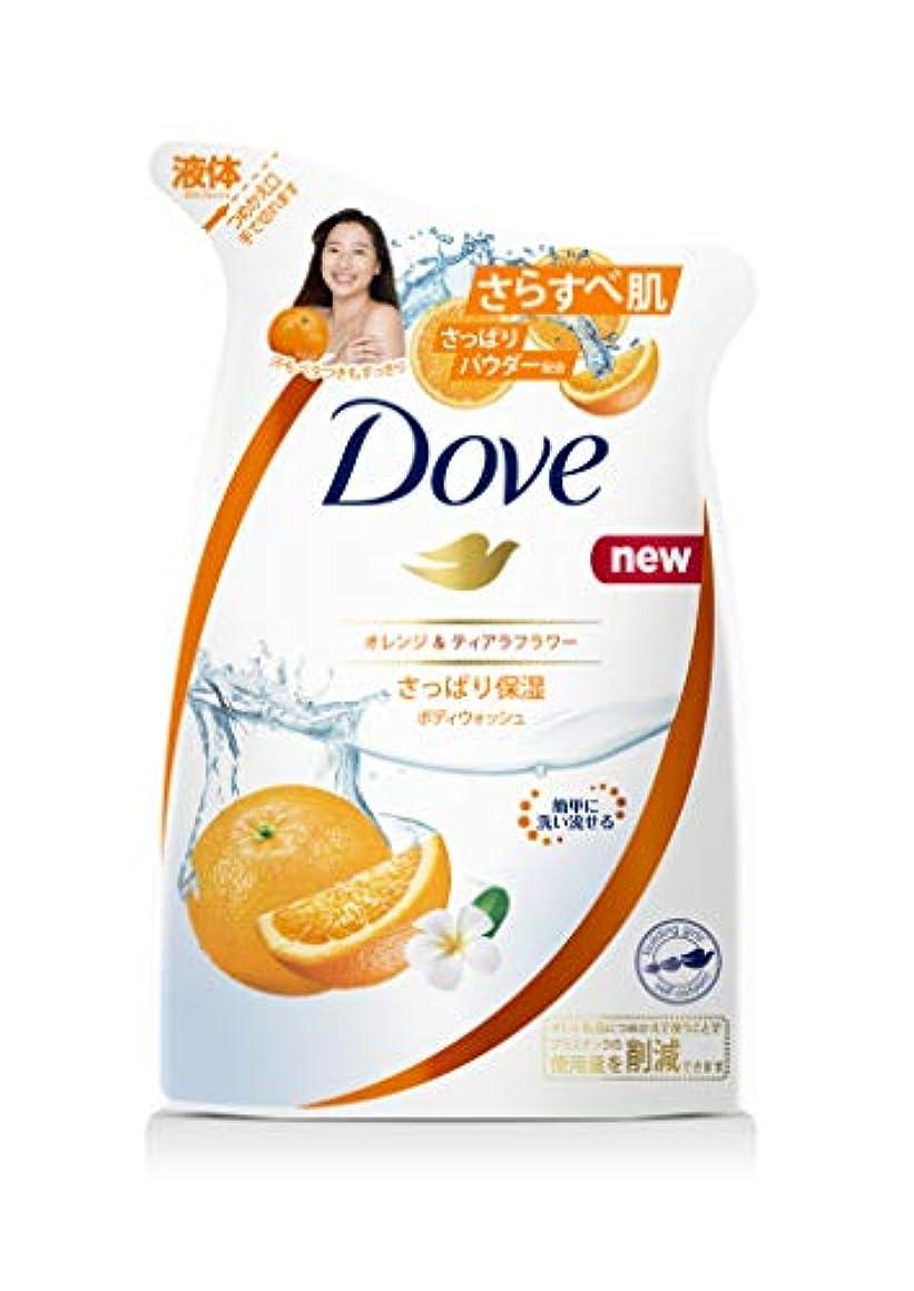 リムリース充実Dove ダヴ ボディウォッシュ オレンジ & ティアラフラワー つめかえ用 360g
