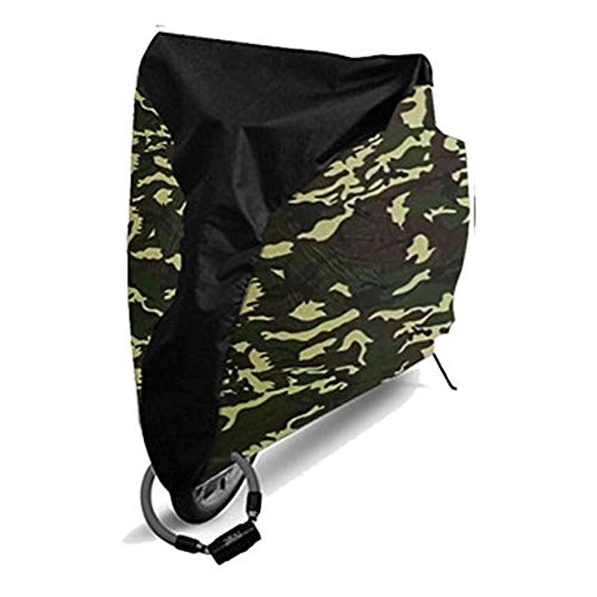 ラメドループビクター防水バイク雨ダストカバー自転車カバーUV保護のためにバイク自転車ユーティリティサイクリングアウトドアレインカバー (Color : Camouflage, Size : XL)