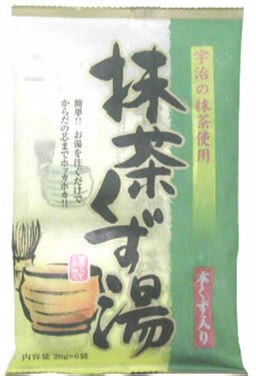 広げる溝モンゴメリー抹茶くず湯 20gx6袋