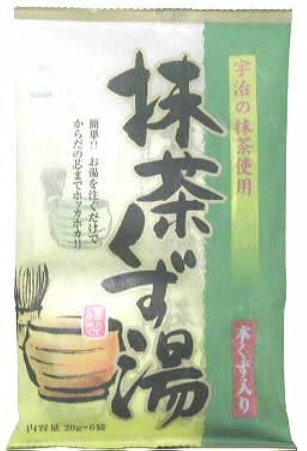 潤滑する名声増幅する抹茶くず湯 20gx6袋