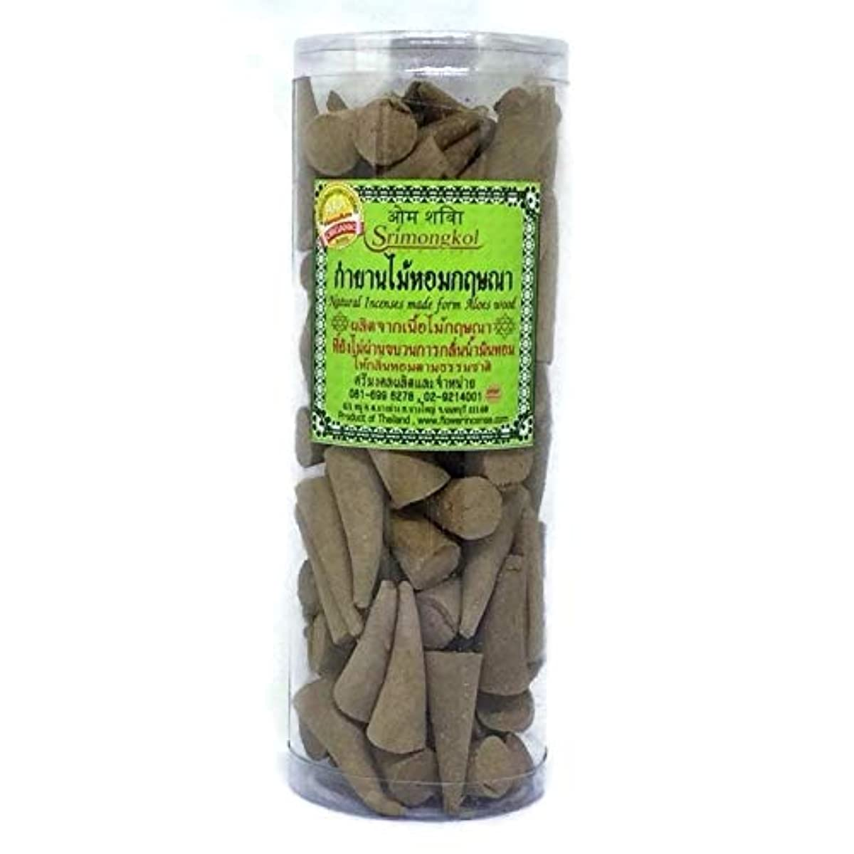 サイトライン学校の先生野心的Srimongkol Agarwood Natural Incense Cones 300 Grams Grade AAA Organic (No Chemical :::Srimongkol Agarwoodナチュラル...