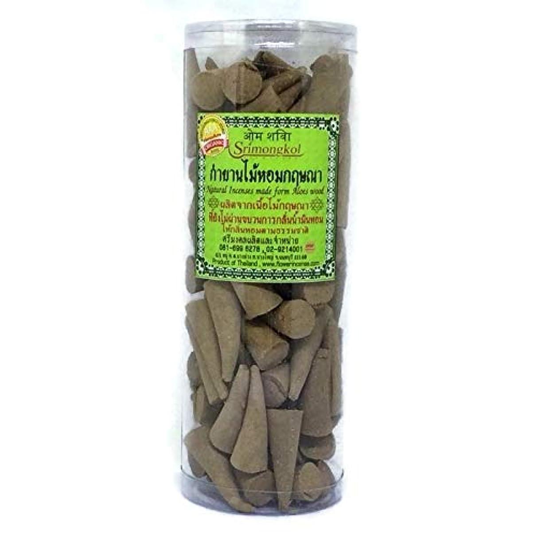 ハーネス市民受信機Srimongkol Agarwood Natural Incense Cones 300 Grams Grade AAA Organic (No Chemical :::Srimongkol Agarwoodナチュラル香コーン300グラムグレードAAA有機(化学薬品なし)