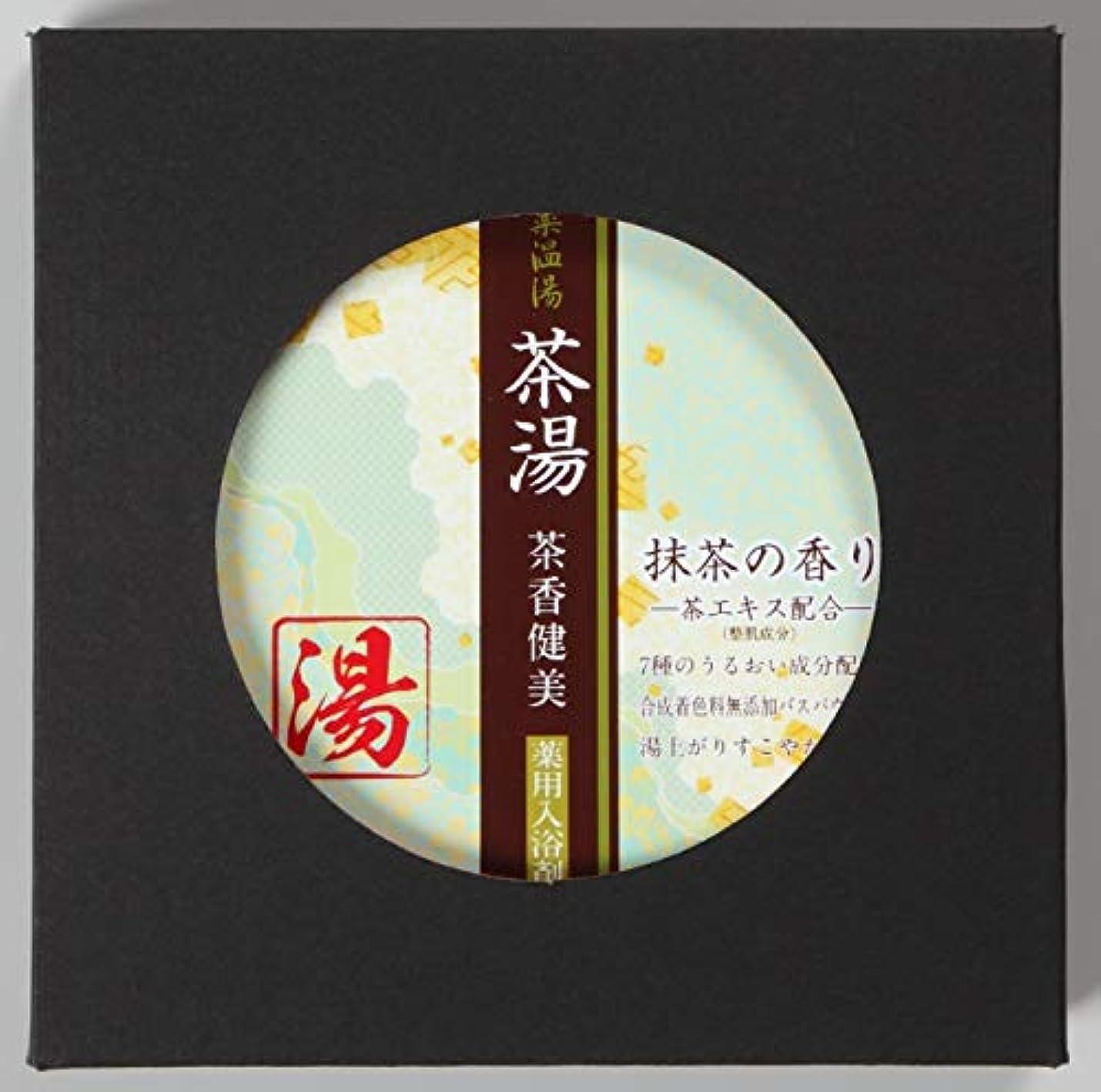 薬温湯 茶湯 入浴料 抹茶の香り POF-10M