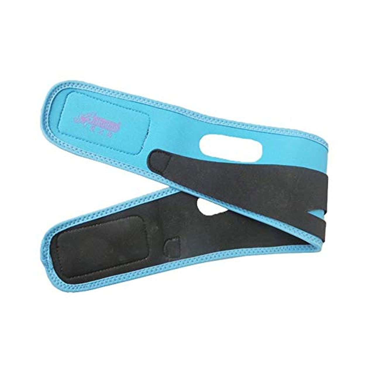 人道的聴覚障害者エンゲージメントフェイススリミングバンデージ、ダブルチンケア減量、フェイシャルリフティングバンデージ、フェイスマッサージマスク、ダブルチンストラップ(フリーサイズ)(カラー:レッド),青