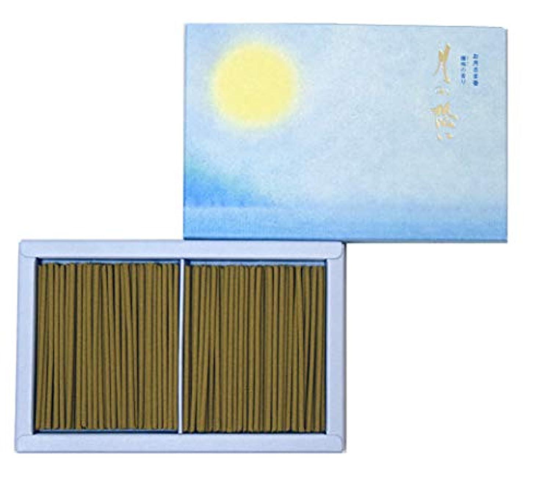 栄光のアーティキュレーション八百屋丸叶むらた 月の想いハーフ寸 平箱バラ詰 #TO-08