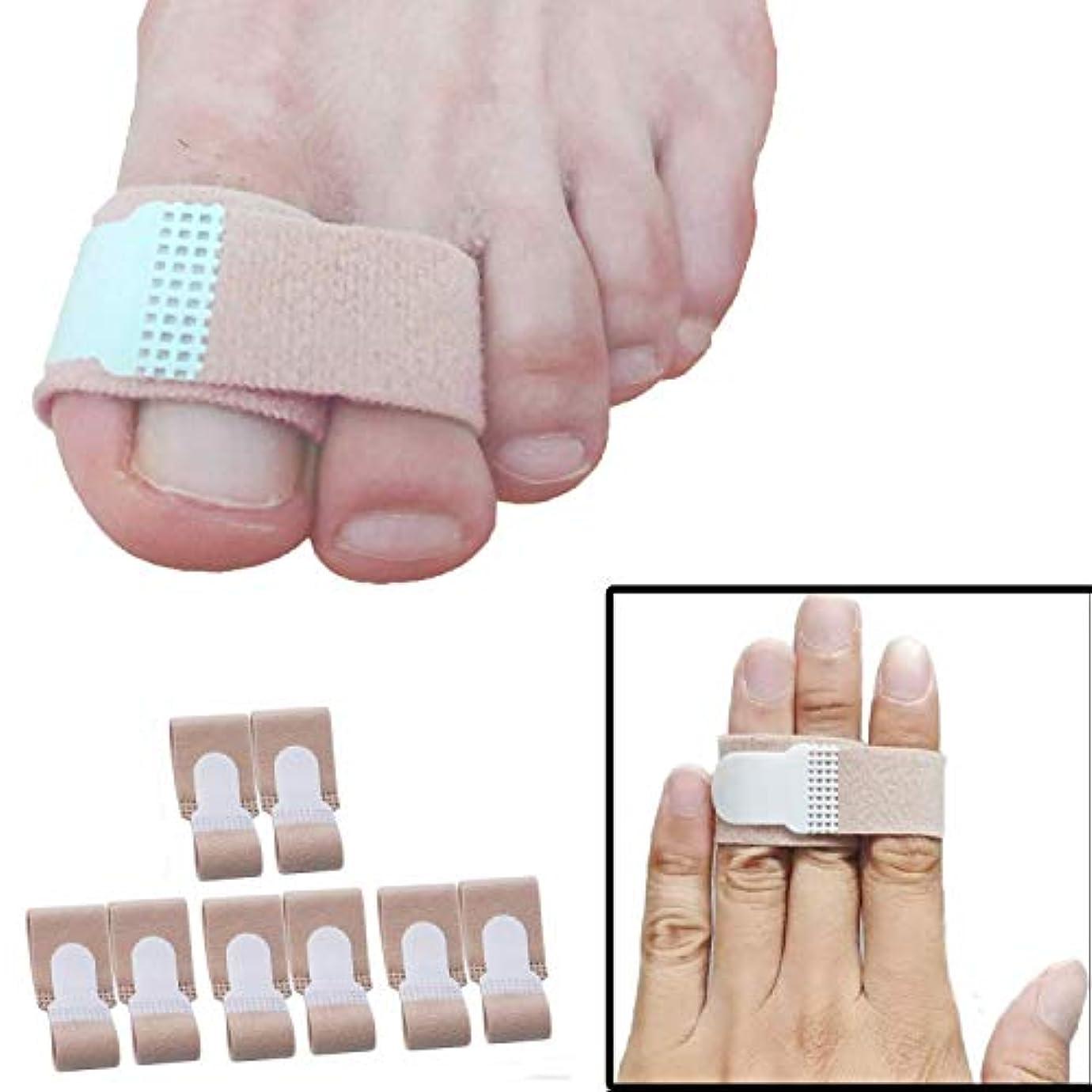 薄いですモルヒネ報復指サポーター 第二世代指 骨折 関節痛 指保護 & 足指矯正パッドフィンガー足指サポーター &つま先又は クッション包帯スト 8 個セット