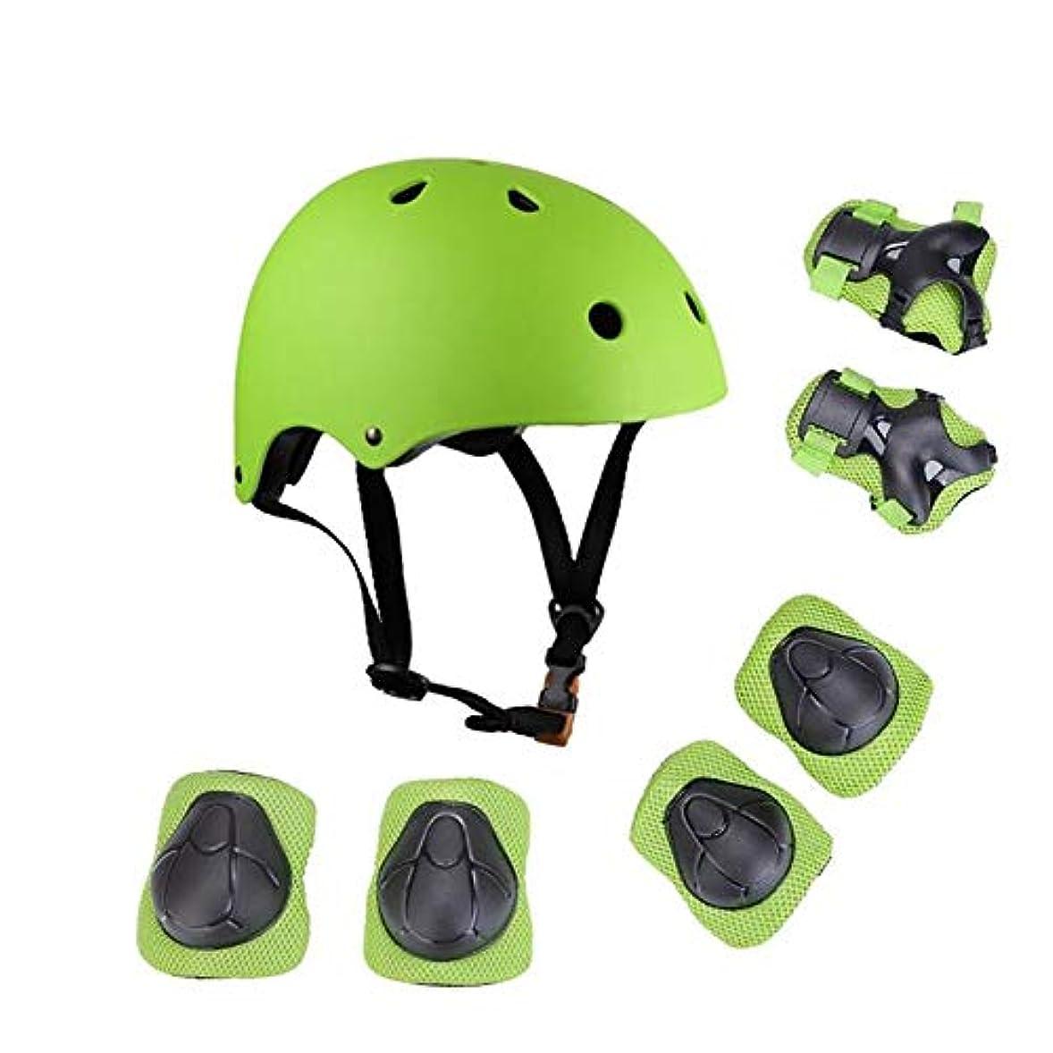 生活細分化する基本的な子供用ヘルメットセットローラースケート用保護具緑BAAYD保護フルセット乗馬肘リストバンドスケートボードスケートバランスバイク 7セット-green