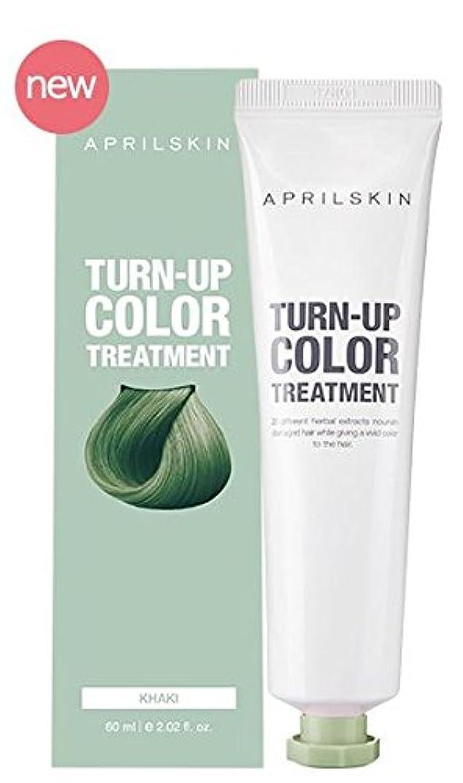 財団魅惑するアライメントAPRIL SKIN Turn-up Color Treatment 60ml/エイプリルスキン ターン アップ カラー トリートメント 60ml (#Khaki (New Color)) [並行輸入品]
