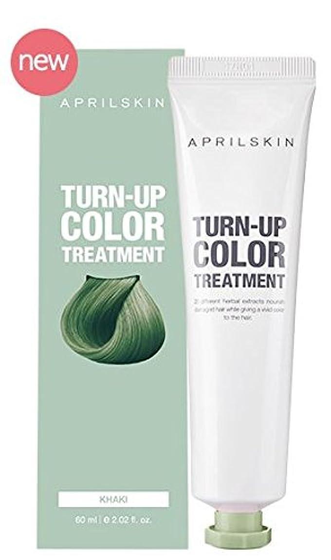 ペニー魔女誘発するAPRIL SKIN Turn-up Color Treatment 60ml/エイプリルスキン ターン アップ カラー トリートメント 60ml (#Khaki (New Color)) [並行輸入品]