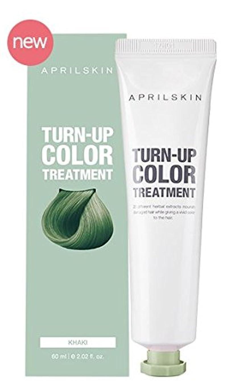 交流する卑しい謎APRIL SKIN Turn-up Color Treatment 60ml/エイプリルスキン ターン アップ カラー トリートメント 60ml (#Khaki (New Color)) [並行輸入品]