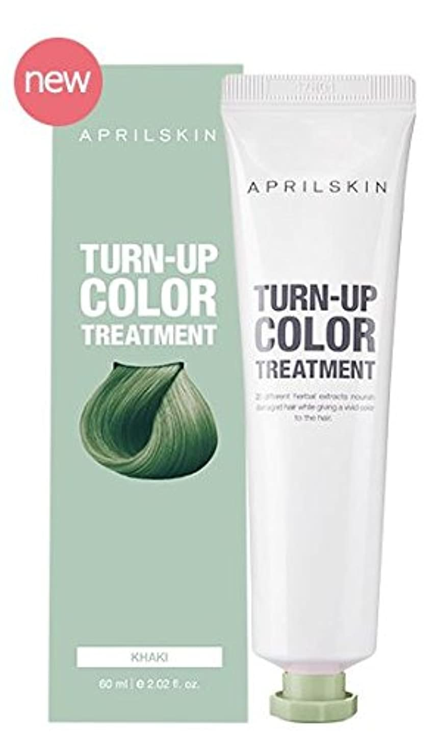モバイル方程式測定可能APRIL SKIN Turn-up Color Treatment 60ml/エイプリルスキン ターン アップ カラー トリートメント 60ml (#Khaki (New Color)) [並行輸入品]