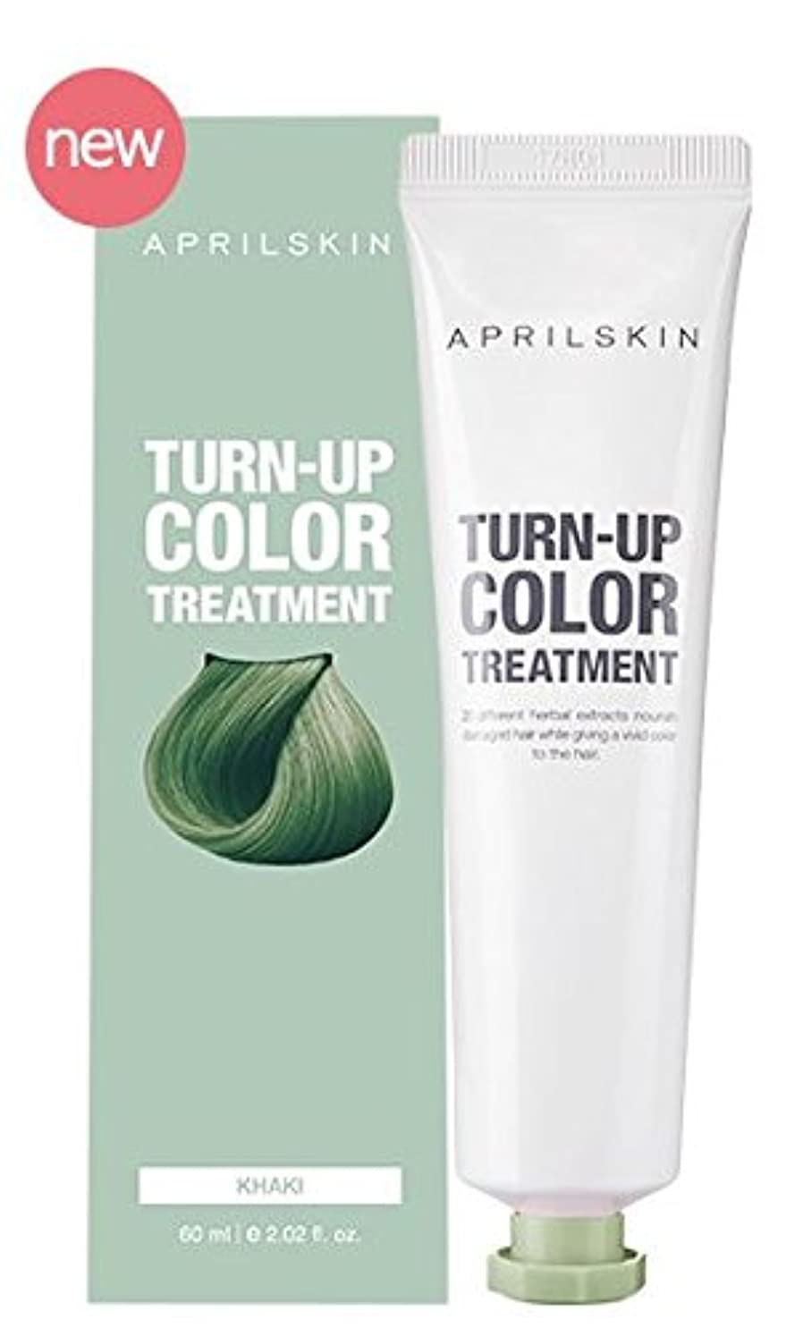 によると血色の良い性差別APRIL SKIN Turn-up Color Treatment 60ml/エイプリルスキン ターン アップ カラー トリートメント 60ml (#Khaki (New Color)) [並行輸入品]