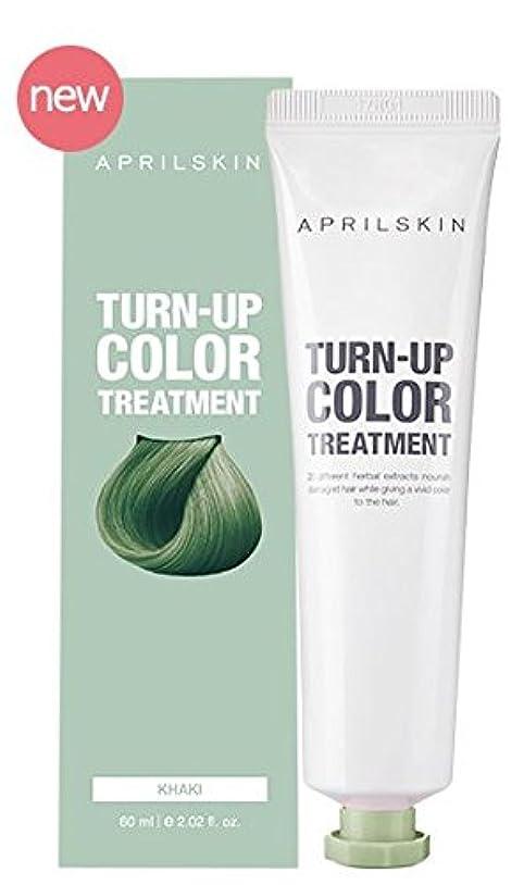 失乗って検体APRIL SKIN Turn-up Color Treatment 60ml/エイプリルスキン ターン アップ カラー トリートメント 60ml (#Khaki (New Color)) [並行輸入品]