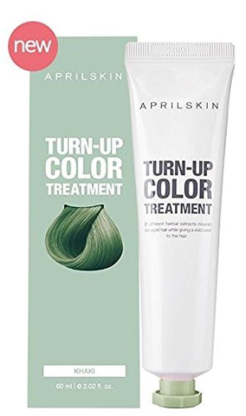 成功家具過激派APRIL SKIN Turn-up Color Treatment 60ml/エイプリルスキン ターン アップ カラー トリートメント 60ml (#Khaki (New Color)) [並行輸入品]