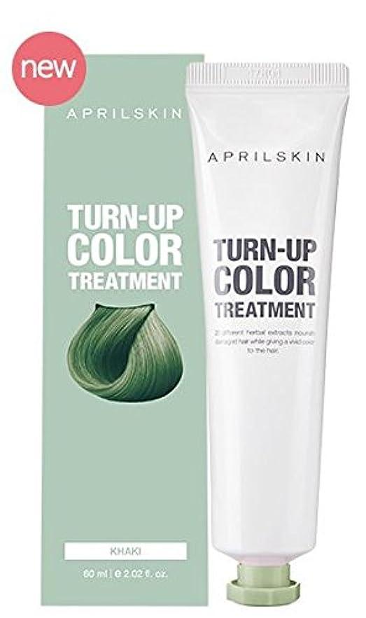 硬化する東部バウンスAPRIL SKIN Turn-up Color Treatment 60ml/エイプリルスキン ターン アップ カラー トリートメント 60ml (#Khaki (New Color)) [並行輸入品]