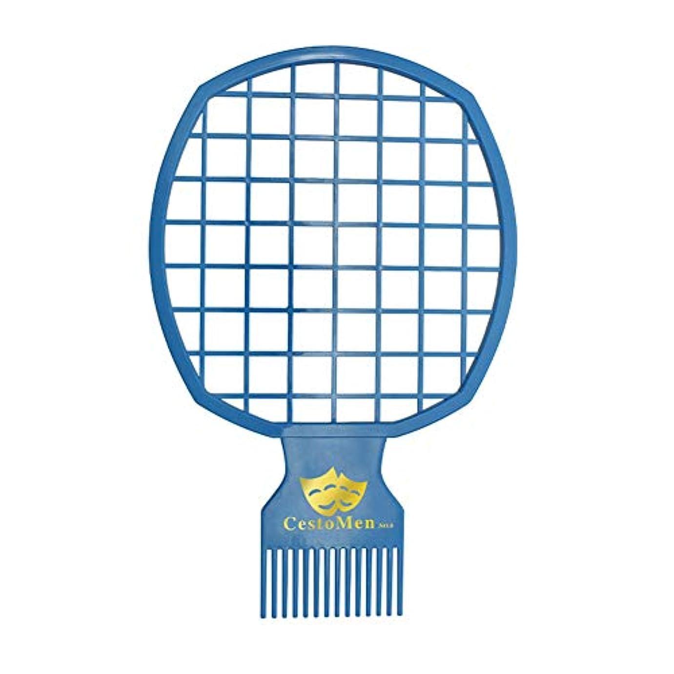 横たわる雨の乳ACHICOO ヘアコーム 2 in 1 多機能 アフロツイスト 理髪 アフロコーム ツイストウェーブ カール ブラシ コーム 男性 メンズ  青