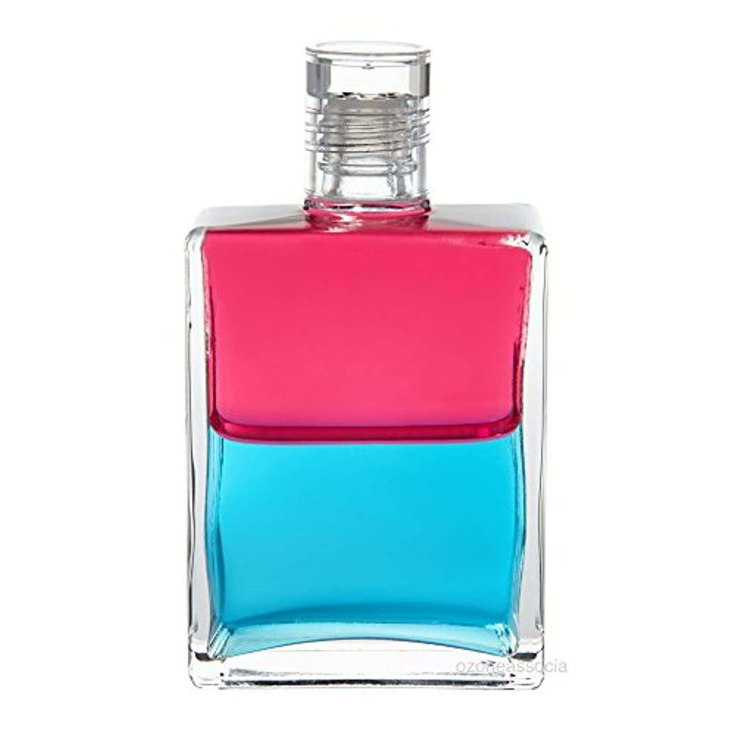 性別処方する傑出したオーラソーマ ボトル 75番  流れとともに行く (マゼンタ/ターコイズ) イクイリブリアムボトル50ml Aurasoma