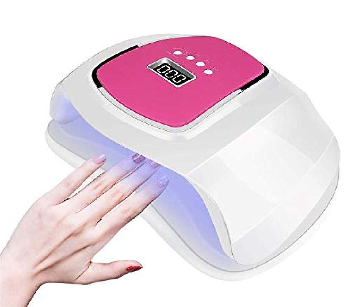思い出させるフェード民主党UV LEDネイルランプ、光線療法用接着剤、エクステンショングルー、マニキュア、大型ネイルドライヤーハイパワーランプ高速乾燥、両手または両足用のスマートセンサー付き4タイマー