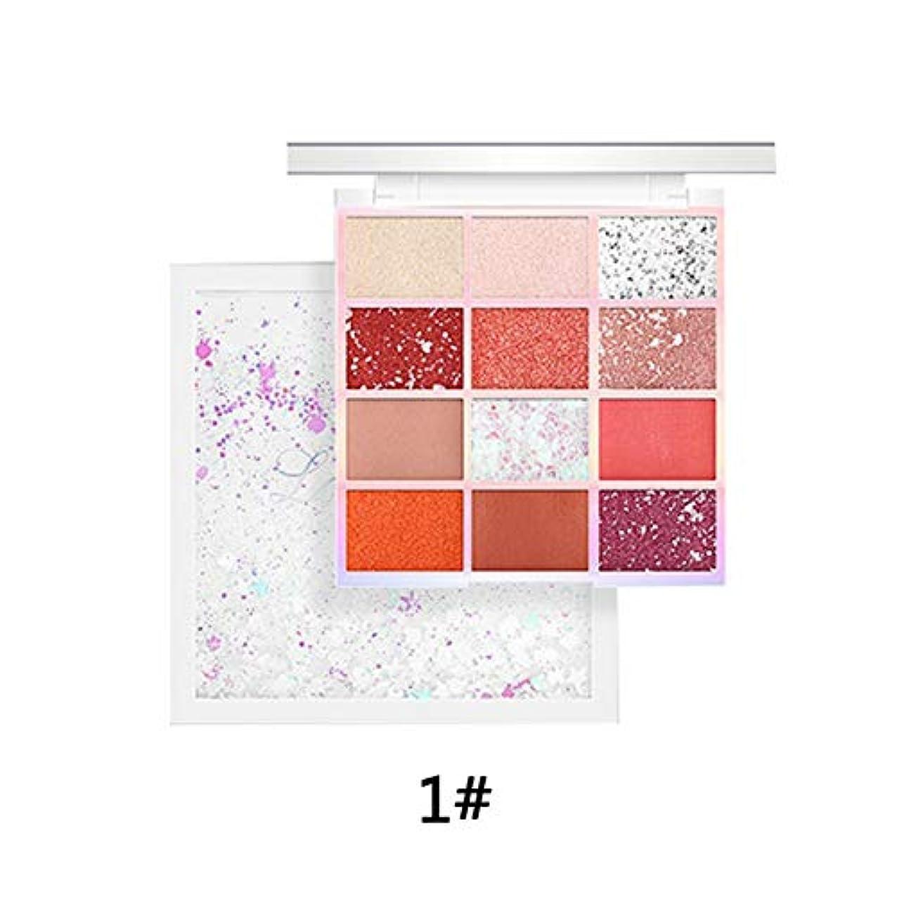 窒素腰天才12色 璀璨 星 流砂 アイシャドウ アイシャドウパレット マット スパンコール ラスティング キラキラ 美容 アイ化粧品 Cutelove