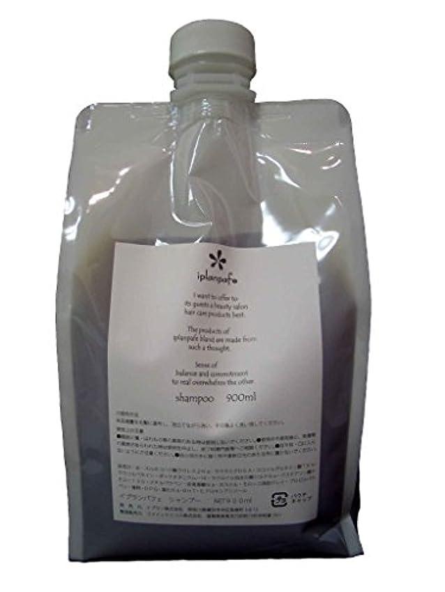 伝染性の芝生アクティブイプランパフェシャンプー900ml