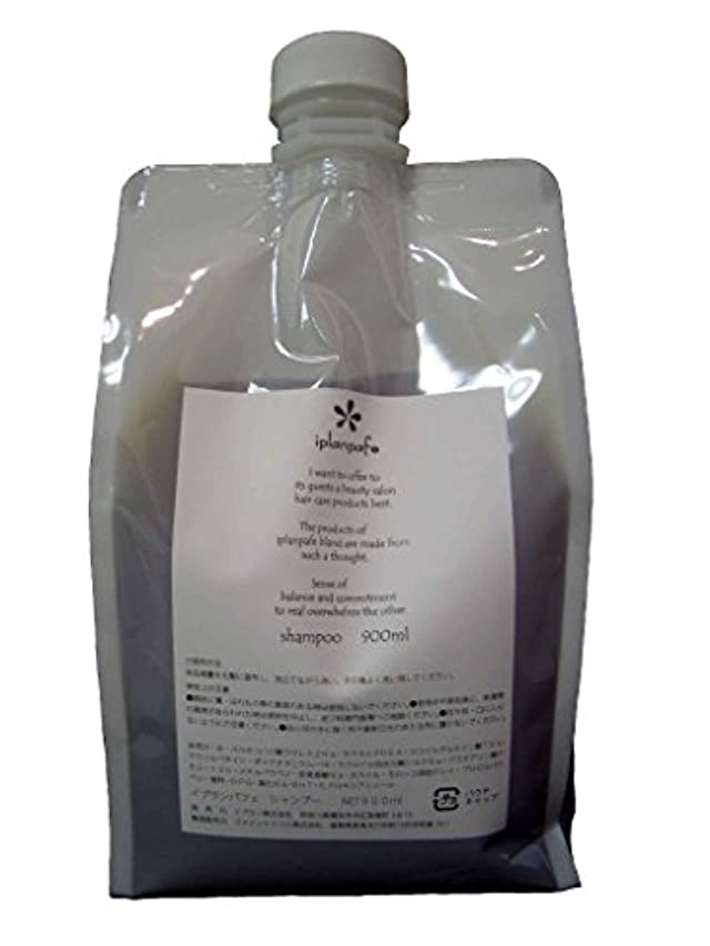 有毒険しいスリンクイプランパフェシャンプー900ml