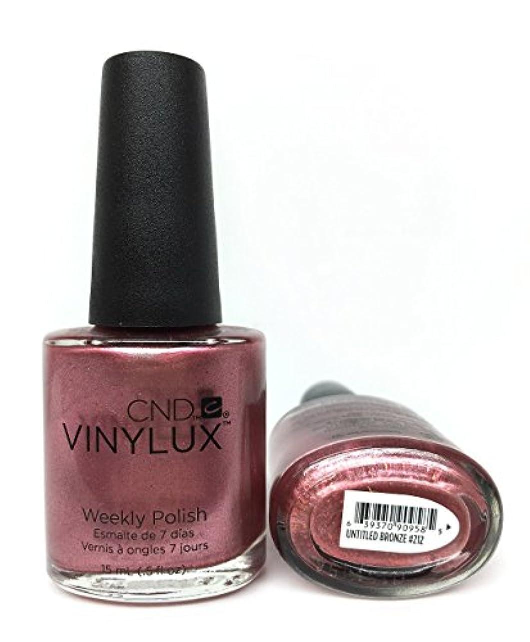 ペック成功した長さCND Vinylux Nail Polish - Untitled Bronze - 0.5oz / 15ml