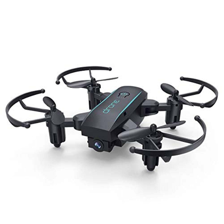 Tivollyff 1601 高度維持 折り畳み式 ワンキーリターン 2.4G ミニドローン 720P 空撮カメラ付き wifi機能搭載  黒