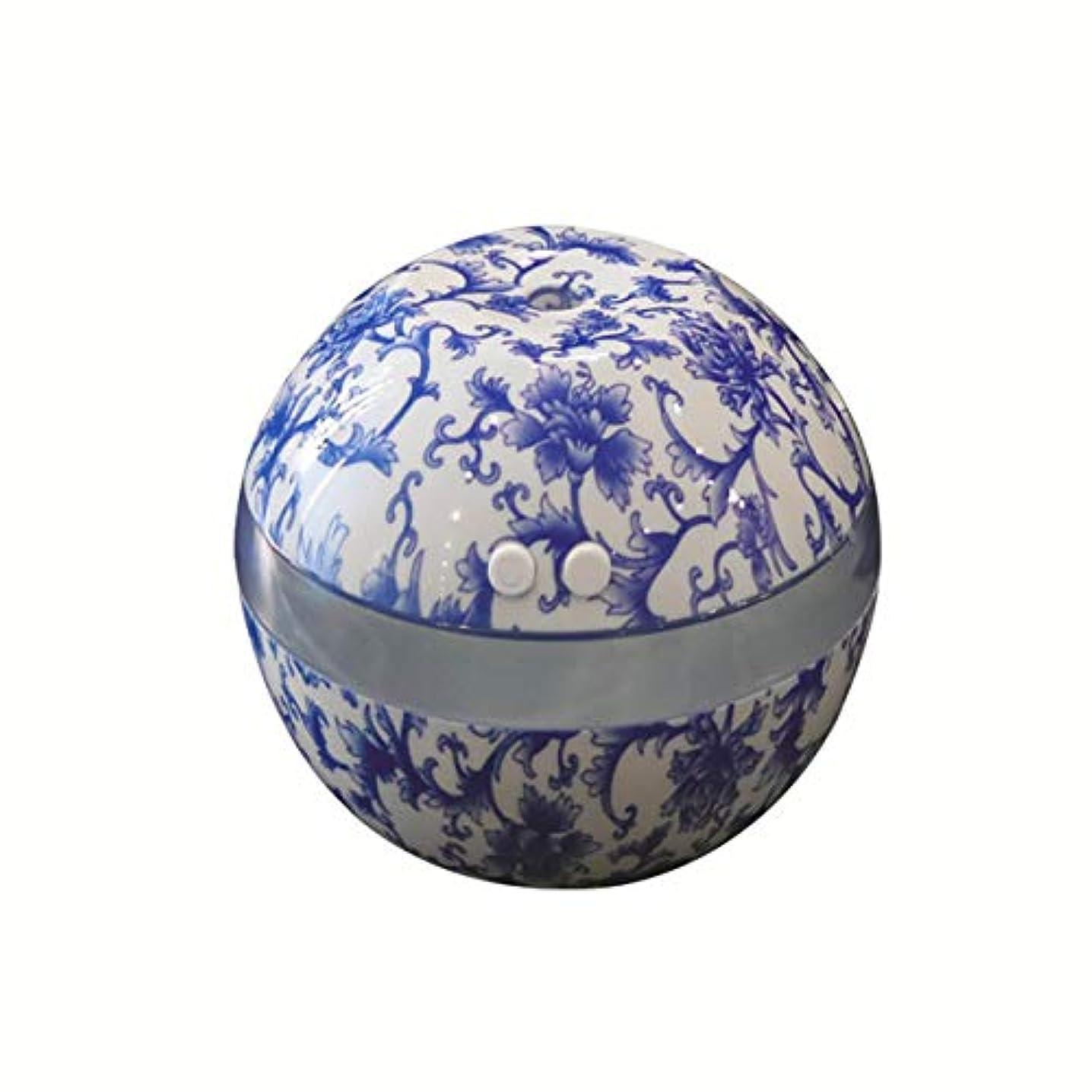 代理人平らにする耐久Saikogoods ブルー&ホワイトの磁器ホームオフィスSPAのための超音波加湿空気加湿器アロマエッセンシャルオイルディフューザーアロマセラピー 白青
