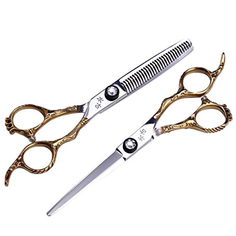 Jiaoran プロの理髪はさみ、歯はさみ+フラットシャーリングセット6.0インチ理髪サロンツールセット (Color : Gold)