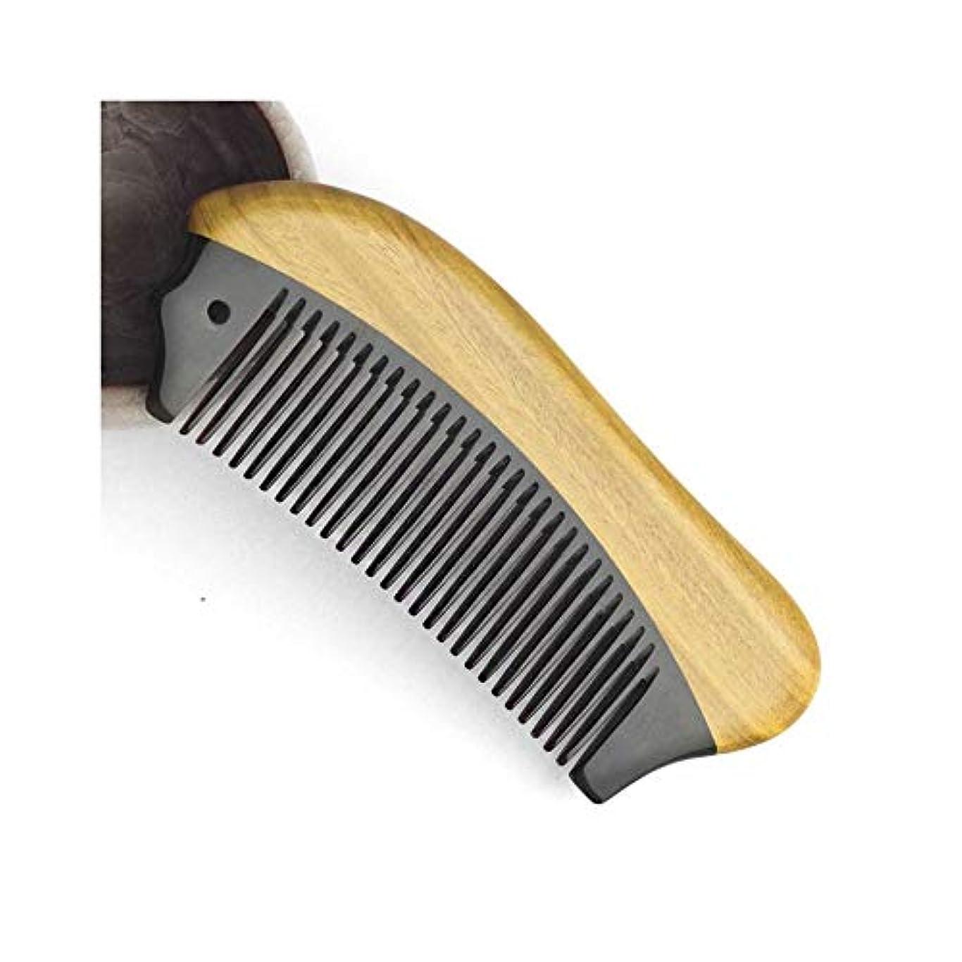 レベルにやにやコーンウォール12センチメートル、無静的マッサージヘアコームナチュラルグリーンサンダルウッドコーム ヘアケア (色 : Photo color)