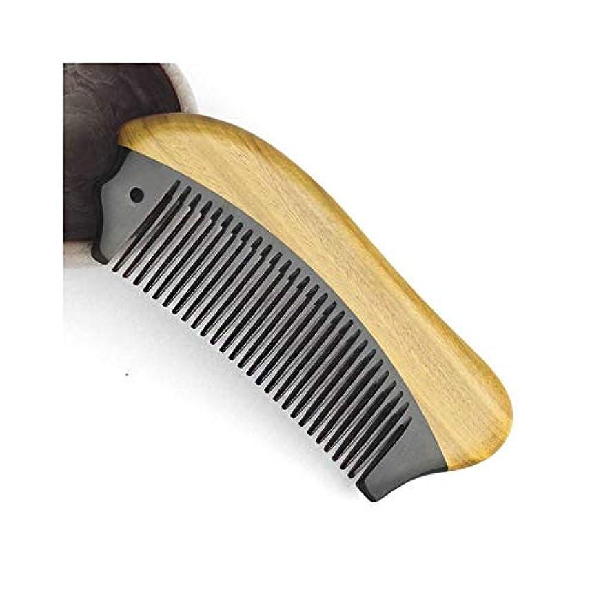 鉄懲らしめ定期的に12センチメートル、無静的マッサージヘアコームナチュラルグリーンサンダルウッドコーム ヘアケア (色 : Photo color)